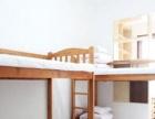 15元起空调床位距人才市场近求职公寓