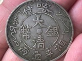 重庆古钱币交易中心 袁经理