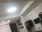海亮誉峰公寓80平米一室一厅 落地窗