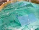 大量回收各种塑料 粒子 塑料托盘ABS PC PP