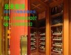 成都专业超市装修公司/便利店装修/葡萄酒商店设计