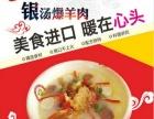 砂锅米线,砂锅土豆粉,肉夹馍等热门小吃,教全套技术