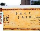 沧州外墙翻新 沧州外墙粉刷 沧州外墙喷绘