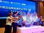 塘沽年会节目排练魔术小丑变脸喷火舞蹈各种文艺演出
