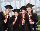 留学回国人员可享受哪些优惠政策