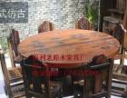 定西市老船木家具茶桌办公桌餐桌椅子实木沙发茶几茶台鱼缸博古架