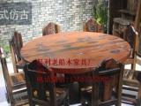 乐山市老船木家具茶桌椅子沙发茶台茶几办公桌餐桌鱼缸置物架案台