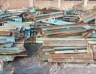 福和镇废铁回收价钱,福和镇废铁回收公司联系方式