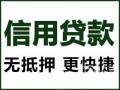 上海徐汇区房产抵押贷款详细流程介绍