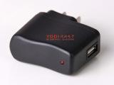 国产机功能机山寨机老人机MP3充电器 5V 500mA USB充