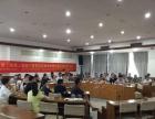 2017年杭州一级消防工程师,较新报名条件。