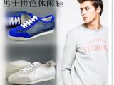 厂家直销 外贸真皮鞋休闲鞋奢华韩版潮鞋品牌男鞋商务精品平底鞋