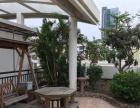 出租家庭旅馆 南山蛇口招商海月花园一期 个人短租