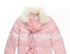 广州红熊谷品牌童装折扣批发加盟,冬装羽绒服低价分份