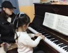 长沙芙蓉区马王堆东屯渡德政园马坡岭等少儿成年人学钢琴