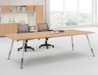 北京会议桌定做 会议桌椅定做租赁 办公家具厂