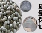 扬州优质陶粒批发 扬州陶粒滤料厂家直销