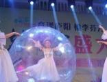 青岛年会节目策划,舞蹈沙画表演,魔术乐队演出一手资
