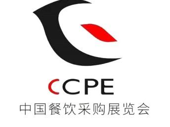 2021北京餐飲展,北京食材展,北京餐飲展