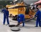 郑州清理化粪池,管道疏通.市政管道清淤