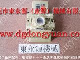 JFC21-25A机械离合器培林,刹车板-东永源机械