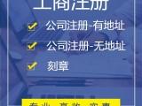 一般纳税人申请代理记帐一般纳税人工商年检代理记账代理社保