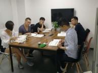 北京专业泰语培训小班授课初级中级高级均有开班