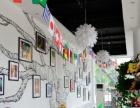 艺象标儿童创艺美术加盟 教育机构