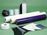锐点包装材料_出色的保护膜供应商 佛山地板保护膜