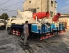 桂林转让二手库存多功能3-20吨洒水车