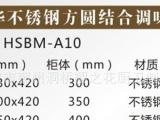 HSBM-A10不锈钢拉篮橱柜拉篮厨房拉篮双层碗碟方管拉篮加厚型