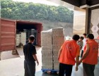 深圳长途搬家公司 空调安装 家具拆装 本月预约有优惠