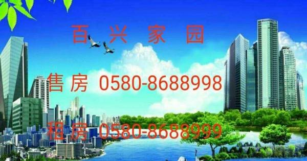 昌国路广电大厦附近3室1厅商品房设施全空调2台