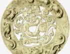 私人常年收购古玩古董,古钱币 陨石 字画 天珠