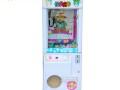 轻松盈利赚钱机器整场设备最新游戏机快乐童年娃娃机