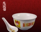定做陶瓷寿碗寿诞礼品定制景德镇陶瓷餐具批发厂家