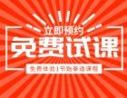 上海儿童跆拳道馆