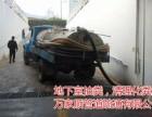 蓟县杨津庄专业管道疏通清洗,清理化粪池吸污