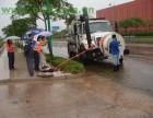 上海闵行区颛桥洗下水道 化粪池清理抽粪公司