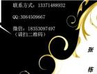 淘宝托管淘宝代运营网店装修十月阳光电子商务公司