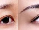 烟台洛神植发:女性眉毛稀疏怎么治
