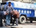 南山海上世界专业马桶疏通,南山海上世界专业厕所下水道疏通电话