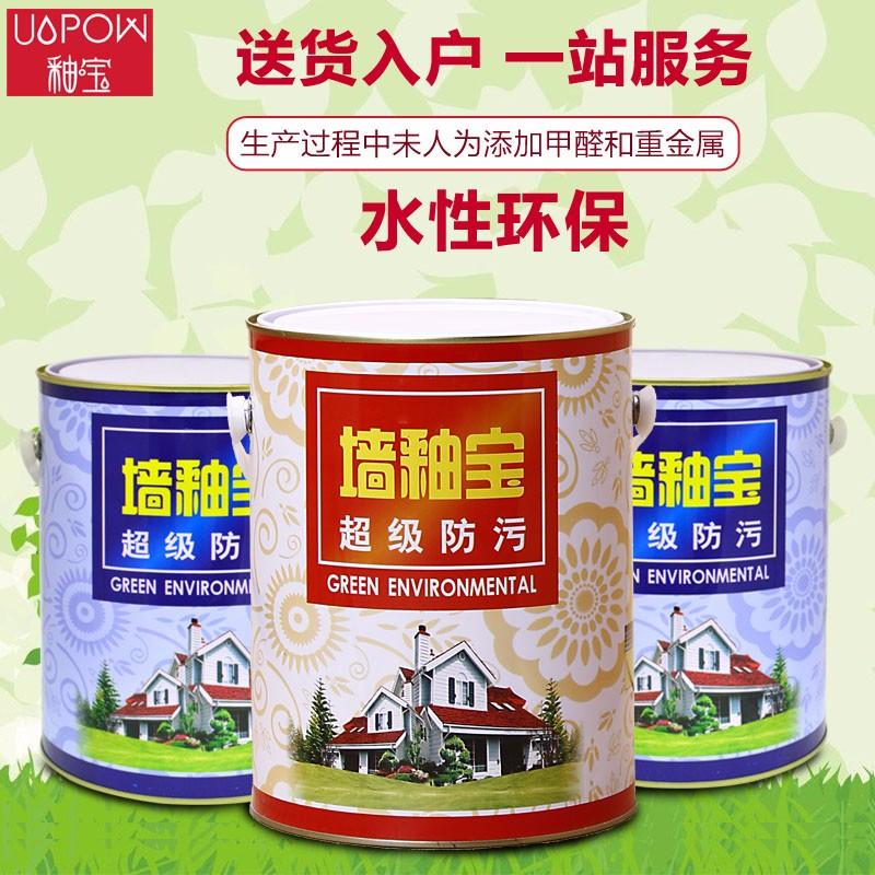 墙釉宝抗碱耐酸耐水耐候耐擦洗环保墙面防污装饰透明丝光釉