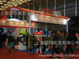 上海展会设计搭建、上海海事展会设计搭建展位、工业博览会搭建