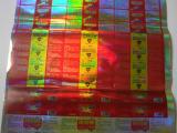 白酒瓶子标签,不干胶标贴,粮油贴标,四色印刷,食用油印刷标签
