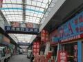 出售滁州中州国际商城商铺