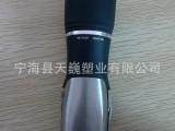 1W伸缩多功能铝头照明工具手电筒,多工具手电