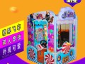 儿童游戏设备糖果飞车,整场设备人气机王最新游戏机
