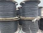 南通电缆线回收 南通专业回收电缆线