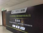 北京专业庆典活动策划 舞台设备租赁 灯光音响